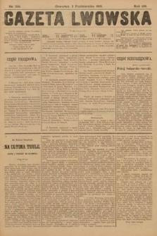 Gazeta Lwowska. 1913, nr225