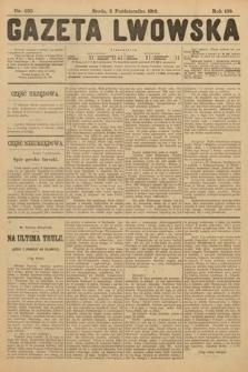 Gazeta Lwowska. 1913, nr230