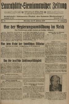 Laurahütte-Siemianowitzer Zeitung : enzige älteste und gelesenste Zeitung von Laurahütte-Siemianowitz mit wöchentlicher Unterhaitungsbeilage. 1929, nr29