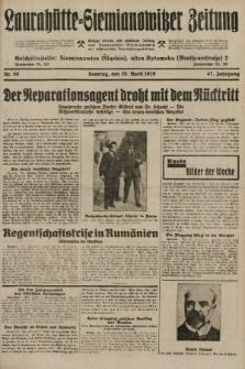 Laurahütte-Siemianowitzer Zeitung : enzige älteste und gelesenste Zeitung von Laurahütte-Siemianowitz mit wöchentlicher Unterhaitungsbeilage. 1929, nr66