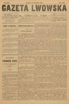 Gazeta Lwowska. 1913, nr256