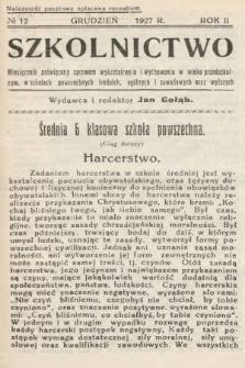 Szkolnictwo : miesięcznik poświęcony sprawom wykształcenia i wychowania w wieku przedszkolnym, w szkołach powszechnych, średnich, ogólnych i zawodowych oraz wyższych. 1927, nr12