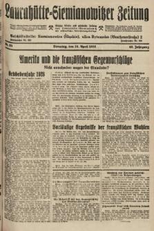 Laurahütte-Siemianowitzer Zeitung : enzige älteste und gelesenste Zeitung von Laurahütte-Siemianowitz mit wöchentlicher Unterhaitungsbeilage. 1928, nr65