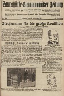 Laurahütte-Siemianowitzer Zeitung : enzige älteste und gelesenste Zeitung von Laurahütte-Siemianowitz mit wöchentlicher Unterhaitungsbeilage. 1928, nr188