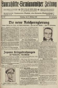 Laurahütte-Siemianowitzer Zeitung : enzige älteste und gelesenste Zeitung von Laurahütte-Siemianowitz mit wöchentlicher Unterhaitungsbeilage. 1931, nr157