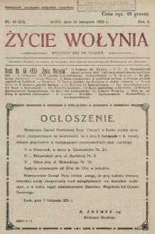 Życie Wołynia : czasopismo bezpartyjne, myśli i czynowi polskiemu na Wołyniu poświęcone. 1925, nr46