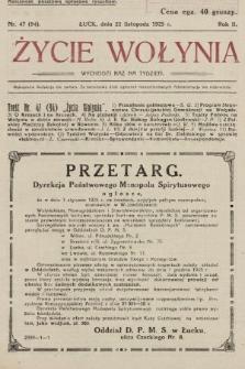 Życie Wołynia : czasopismo bezpartyjne, myśli i czynowi polskiemu na Wołyniu poświęcone. 1925, nr47