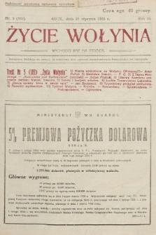 Życie Wołynia : czasopismo bezpartyjne, myśli i czynowi polskiemu na Wołyniu poświęcone. 1926, nr5