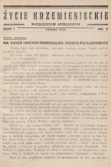 Życie Krzemienieckie : miesięcznik społeczny. 1932, nr 3