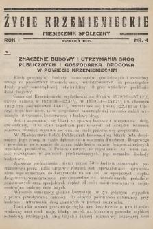 Życie Krzemienieckie : miesięcznik społeczny. 1932, nr 4