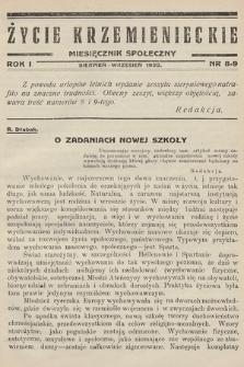 Życie Krzemienieckie : miesięcznik społeczny. 1932, nr 8-9