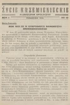 Życie Krzemienieckie : miesięcznik społeczny. 1932, nr 10