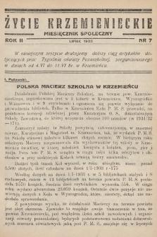 Życie Krzemienieckie : miesięcznik społeczny. 1933, nr 7