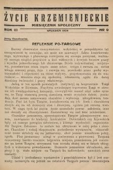 Życie Krzemienieckie : miesięcznik społeczny. 1934, nr 9
