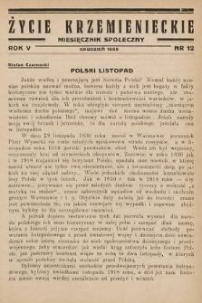 Życie Krzemienieckie : miesięcznik społeczny. 1936, nr 12