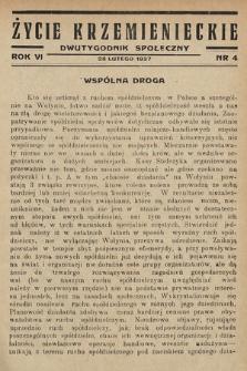 Życie Krzemienieckie : dwutygodnik społeczny. 1937, nr 4