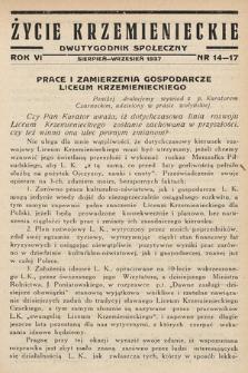 Życie Krzemienieckie : dwutygodnik społeczny. 1937, nr 14-17