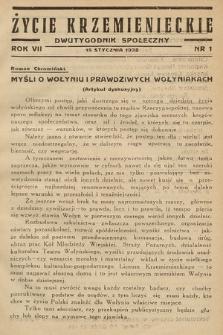 Życie Krzemienieckie : dwutygodnik społeczny. 1938, nr 1