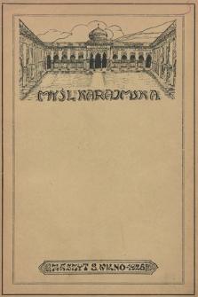 Myśl Karaimska : ilustrowane czasopismo naukowe, literackie, społeczne. 1926, T. 1, z. 3