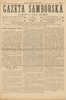 Gazeta Samborska. 1905, nr33