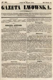 Gazeta Lwowska. 1855, nr91
