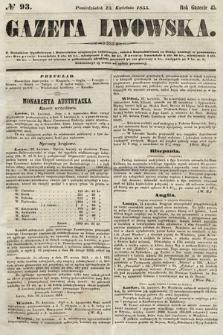 Gazeta Lwowska. 1855, nr93