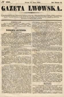 Gazeta Lwowska. 1855, nr160