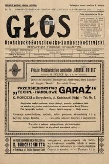 Głos Drohobycko-Borysławsko-Samborsko-Stryjski : bezpłatny tygodnik informacyjny. 1930, nr28
