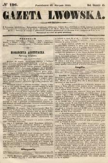 Gazeta Lwowska. 1855, nr196