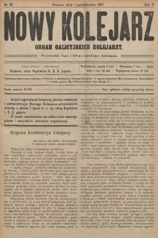 Nowy Kolejarz : organ galicyjskich kolejarzy. 1907, nr 22
