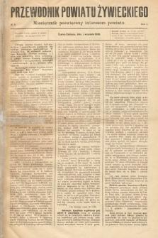 Przewodnik Powiatu Żywieckiego : miesięcznik poświęcony interesom powiatu. R.1, 1900, nr5