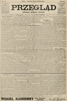 Przegląd polityczny, społeczny i literacki. 1906, nr233