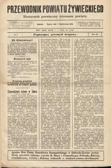 Przewodnik Powiatu Żywieckiego : miesięcznik poświęcony interesom powiatu. R.3, 1902, nr5