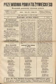 Przewodnik Powiatu Żywieckiego : miesięcznik poświęcony interesom powiatu. R.3, 1902, nr6