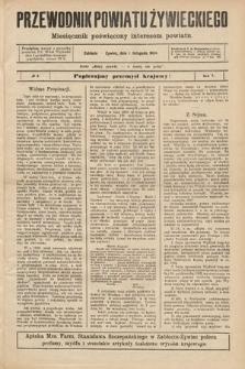 Przewodnik Powiatu Żywieckiego : miesięcznik poświęcony interesom powiatu. R.5, 1904, nr6
