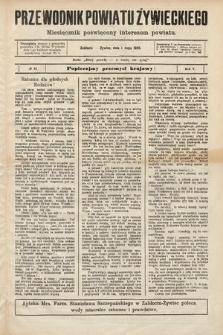 Przewodnik Powiatu Żywieckiego : miesięcznik poświęcony interesom powiatu. R.5, 1905, nr12