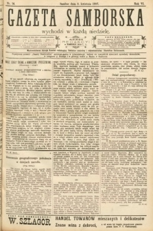 Gazeta Samborska. 1906, nr14