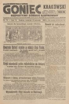 Goniec Krakowski : bezpartyjny dziennik popularny. 1923, nr73