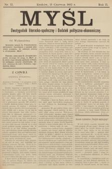 Myśl. 1892, nr 12