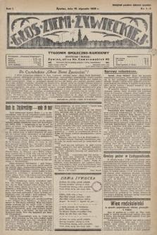 Głos Ziemi Żywieckiej : tygodnik społeczno-narodowy. 1928, nr1-3