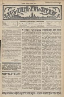 Głos Ziemi Żywieckiej : tygodnik społeczno-narodowy. 1928, nr6
