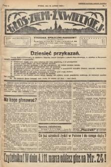 Głos Ziemi Żywieckiej : tygodnik społeczno-narodowy. 1928, nr7