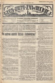 Głos Ziemi Żywieckiej : tygodnik społeczno-narodowy. 1928, nr11-12