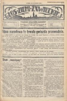 Głos Ziemi Żywieckiej : tygodnik społeczno-narodowy. 1928, nr13