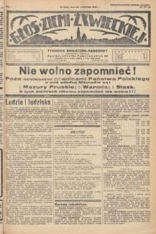 Głos Ziemi Żywieckiej : tygodnik społeczno-narodowy. 1928, nr17-18