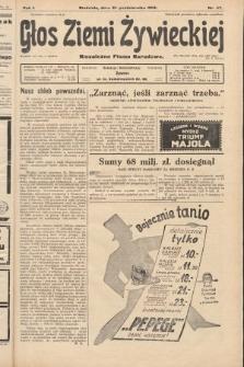 Głos Ziemi Żywieckiej : niezależne pismo narodowe. 1928, nr47