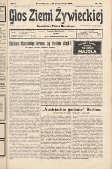 Głos Ziemi Żywieckiej : niezależne pismo narodowe. 1928, nr49