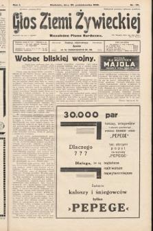 Głos Ziemi Żywieckiej : niezależne pismo narodowe. 1928, nr50