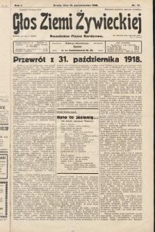 Głos Ziemi Żywieckiej : niezależne pismo narodowe. 1928, nr51
