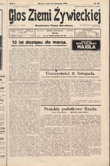Głos Ziemi Żywieckiej : niezależne pismo narodowe. 1928, nr56